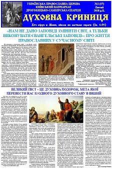 Gazeta0257