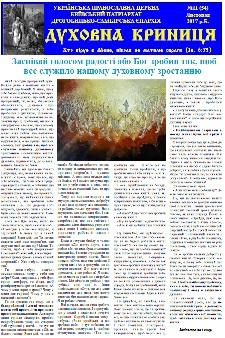 Gazeta1154