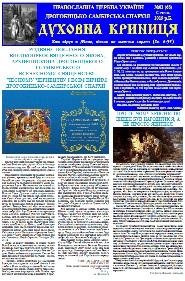 Gazeta0168