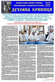 Gazeta0192