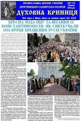 Gazeta774