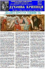Gazeta1065