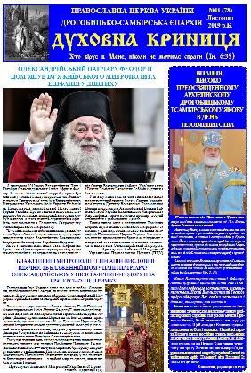 Gazeta1178