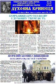 Gazeta245