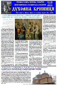 Gazeta269