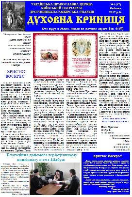 Gazeta447