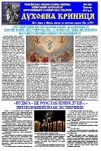 Gazeta548