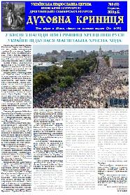 Gazeta863