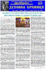 Gazeta964
