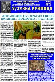 Gazeta346