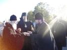 Дрогобицько-Самбірська єпархія вітає свого Патріарха