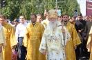 День Хрещення Руси-України