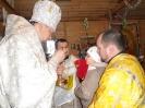 Свято Богоявлення 2013