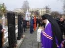Відкриття та освячення меморіалу