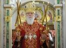 Богослужіння Патріарха Філарета у Львові_7