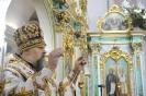 Богослужіння Патріарха Філарета у Львові_8