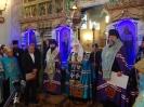 Святійший Патріарх Філарет відвідав Турківське благочиння