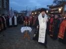 Панахида за жертвами голодоморів в Україні