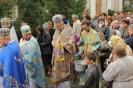 Архієрейське Богослужіння в день свята Різдва Пресвятої Богородиці