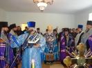 Патріарх Філарет освятив новозбудоване приміщення єпархіального управління в місті Дрогобичі