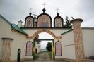 Паломництво до православної святині Перемиської землі